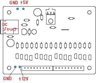 HPB-016P16N_電源端子外観仕様図