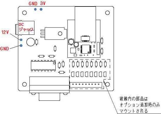 HPB-027RSN_電源端子外観仕様図