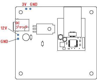 HPB-027TRPD_電源端子外観仕様図