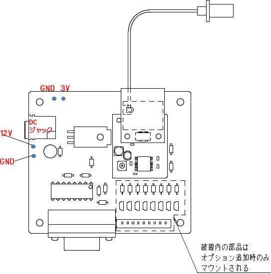 HPB-058RSN_電源端子外観仕様図