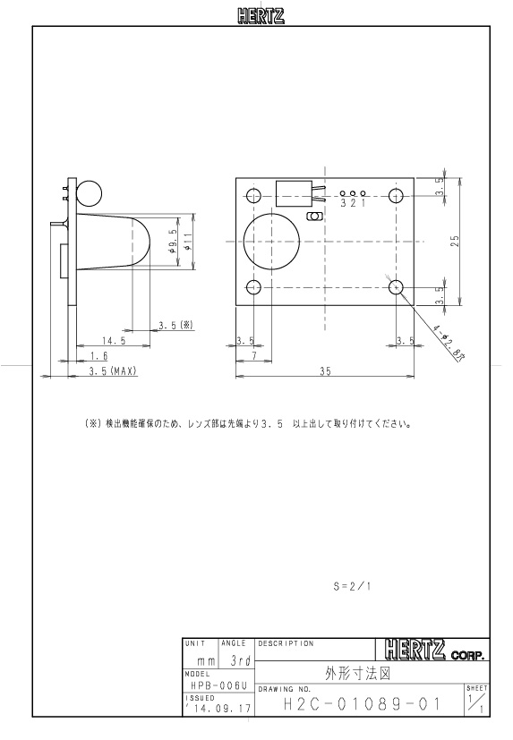 HPB-006U