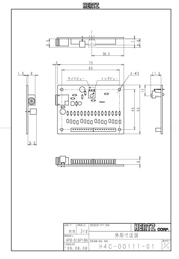 HPB-016P16N