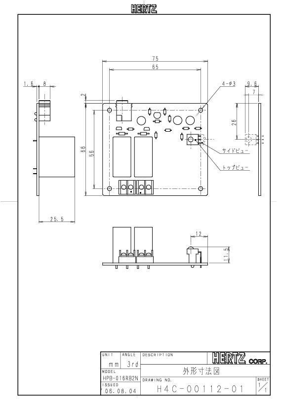 HPB-016RB2N