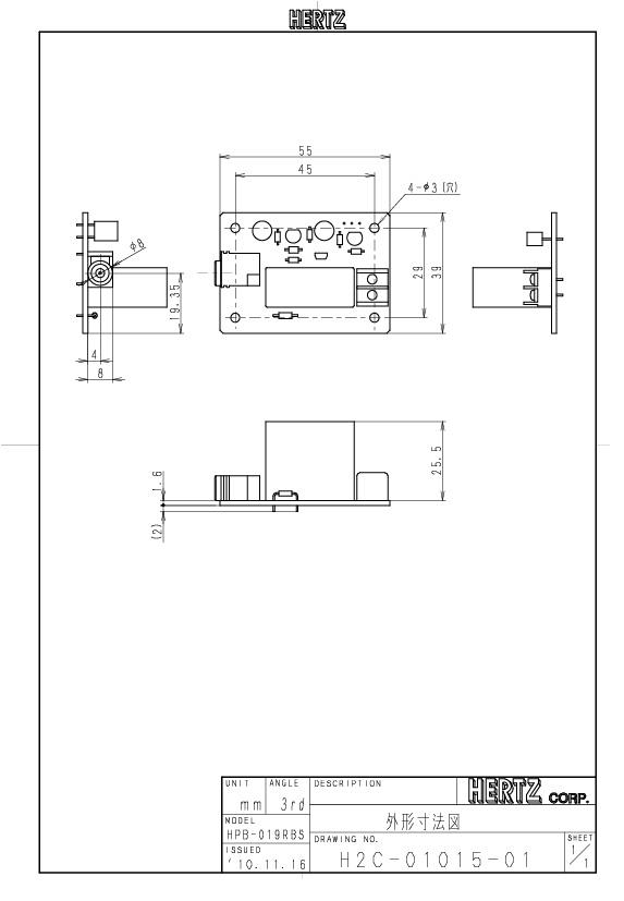 HPB-019RBS