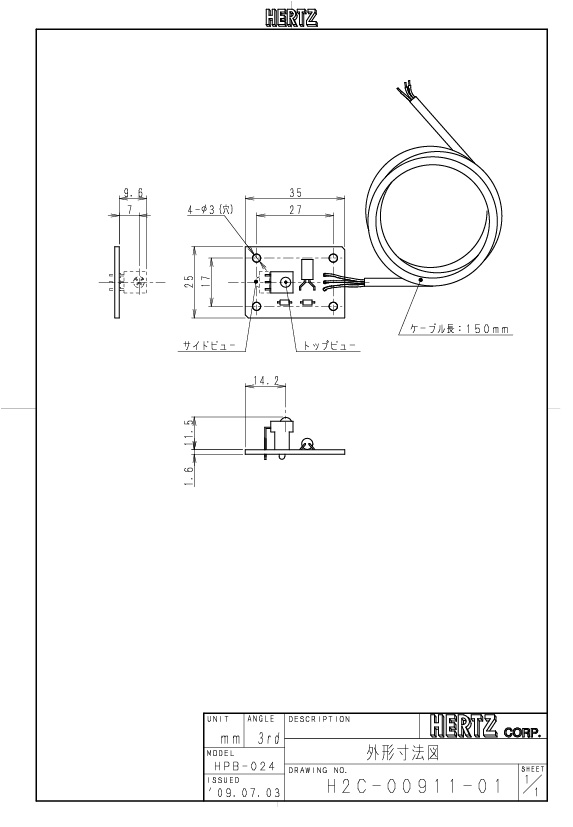 HPB-024