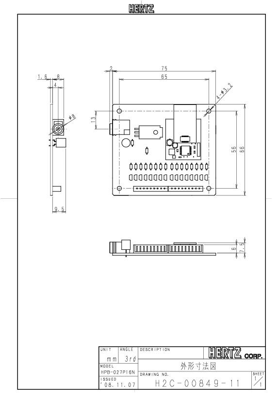 HPB-027P16N