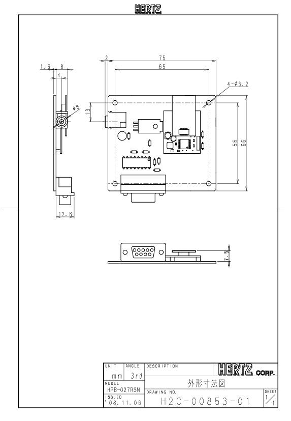 HPB-027RSN