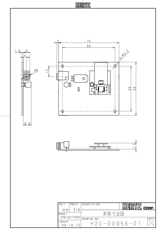HPB-027TRPD