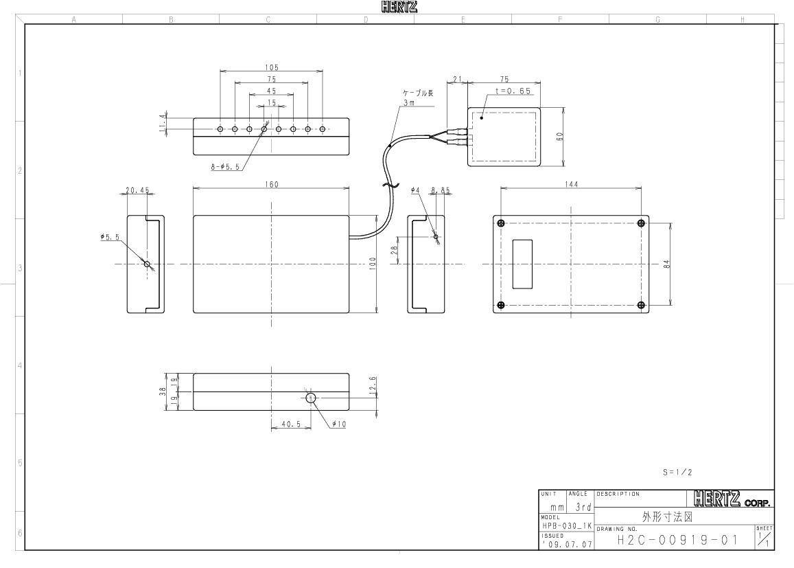 HPB-030-1K