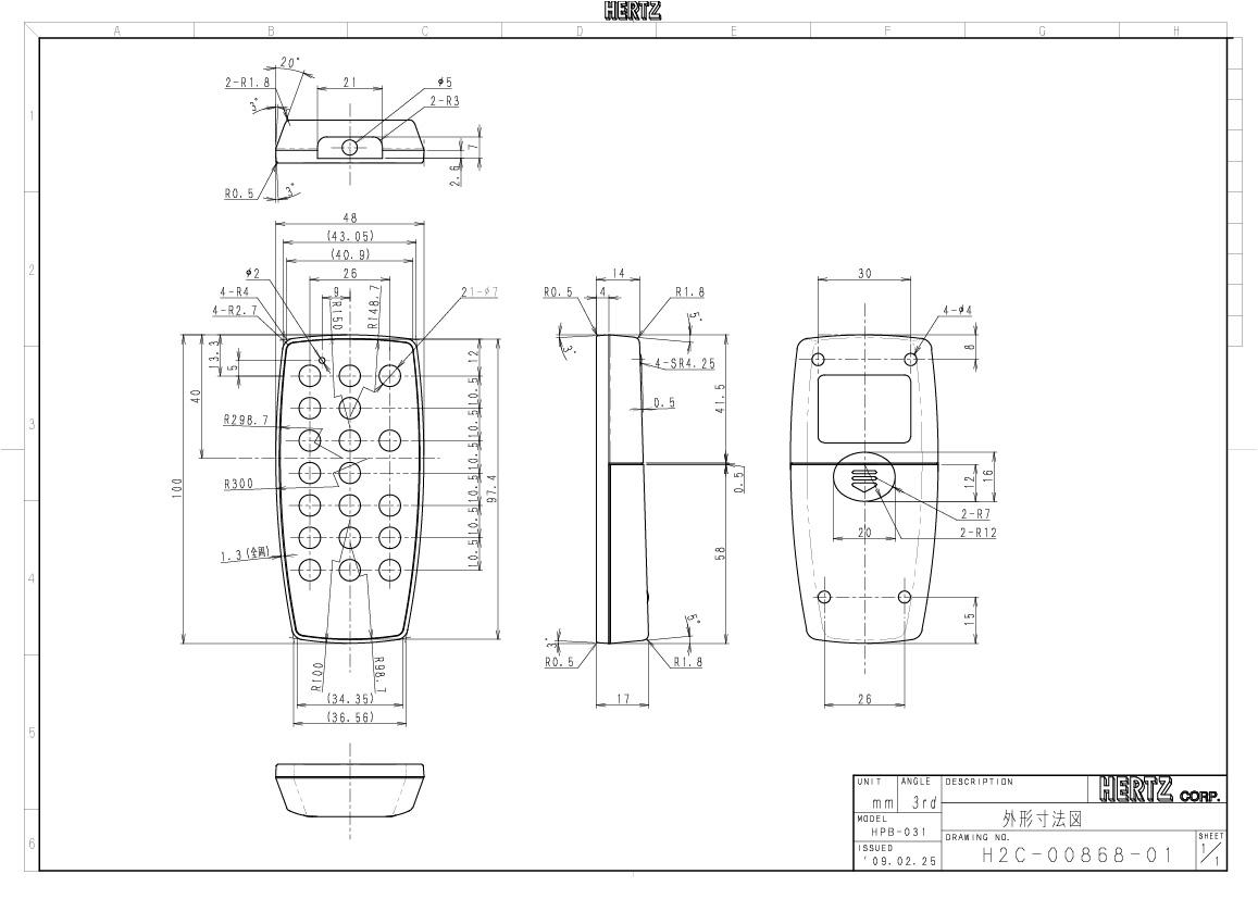 HPB-031