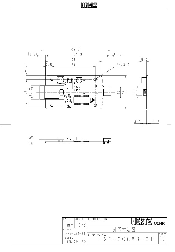 HPB-032-24