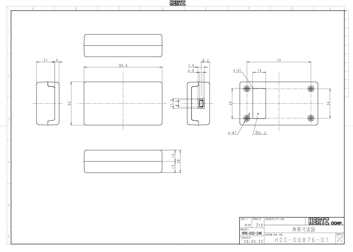 HPB-032-24K