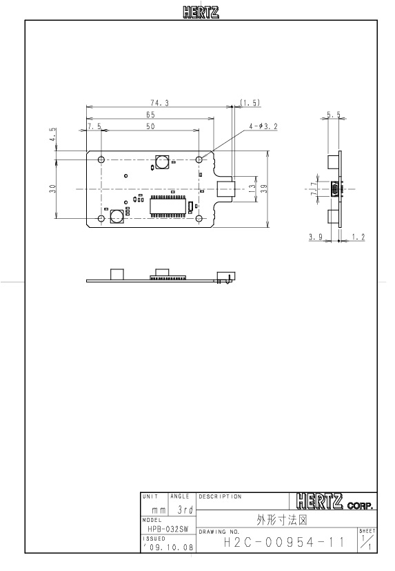 HPB-032-SW