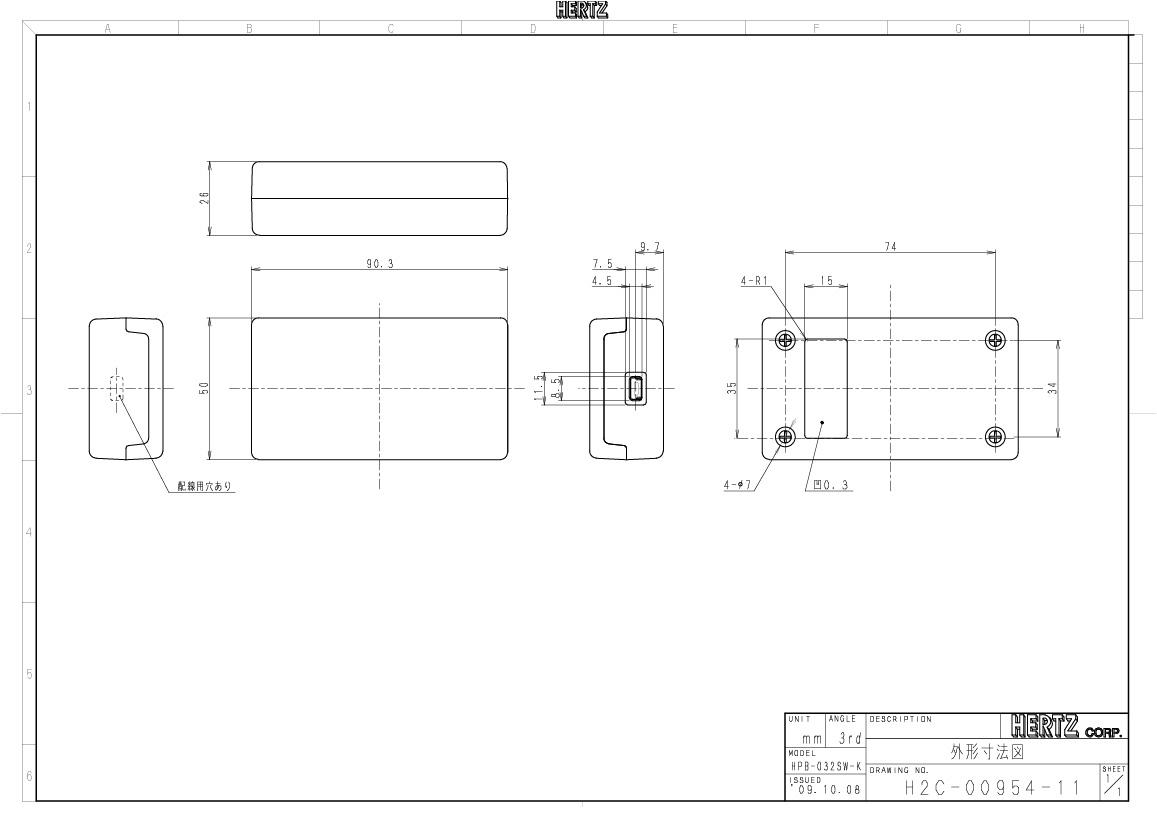 HPB-032-SWK