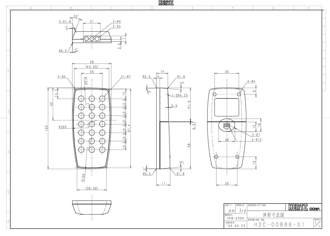 HPB-035N