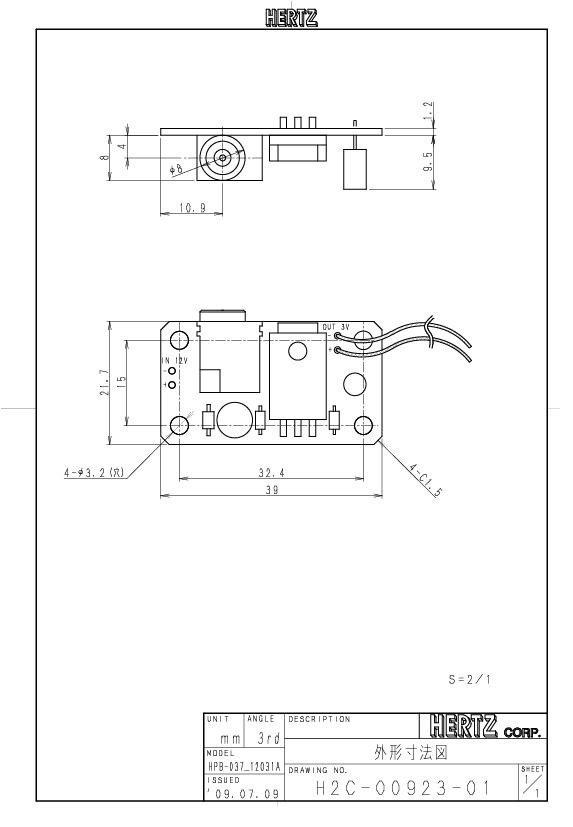HPB-037V1203