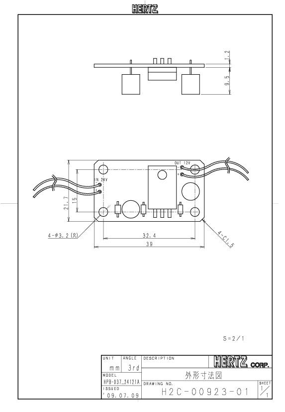 HPB-037V2412