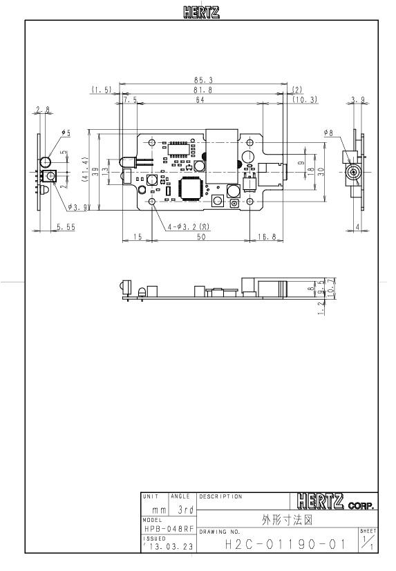 HPB-048RFM