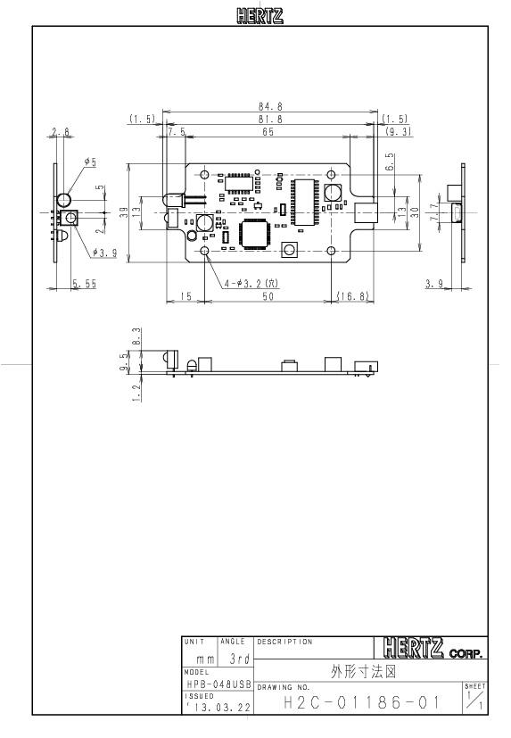 HPB-048USB
