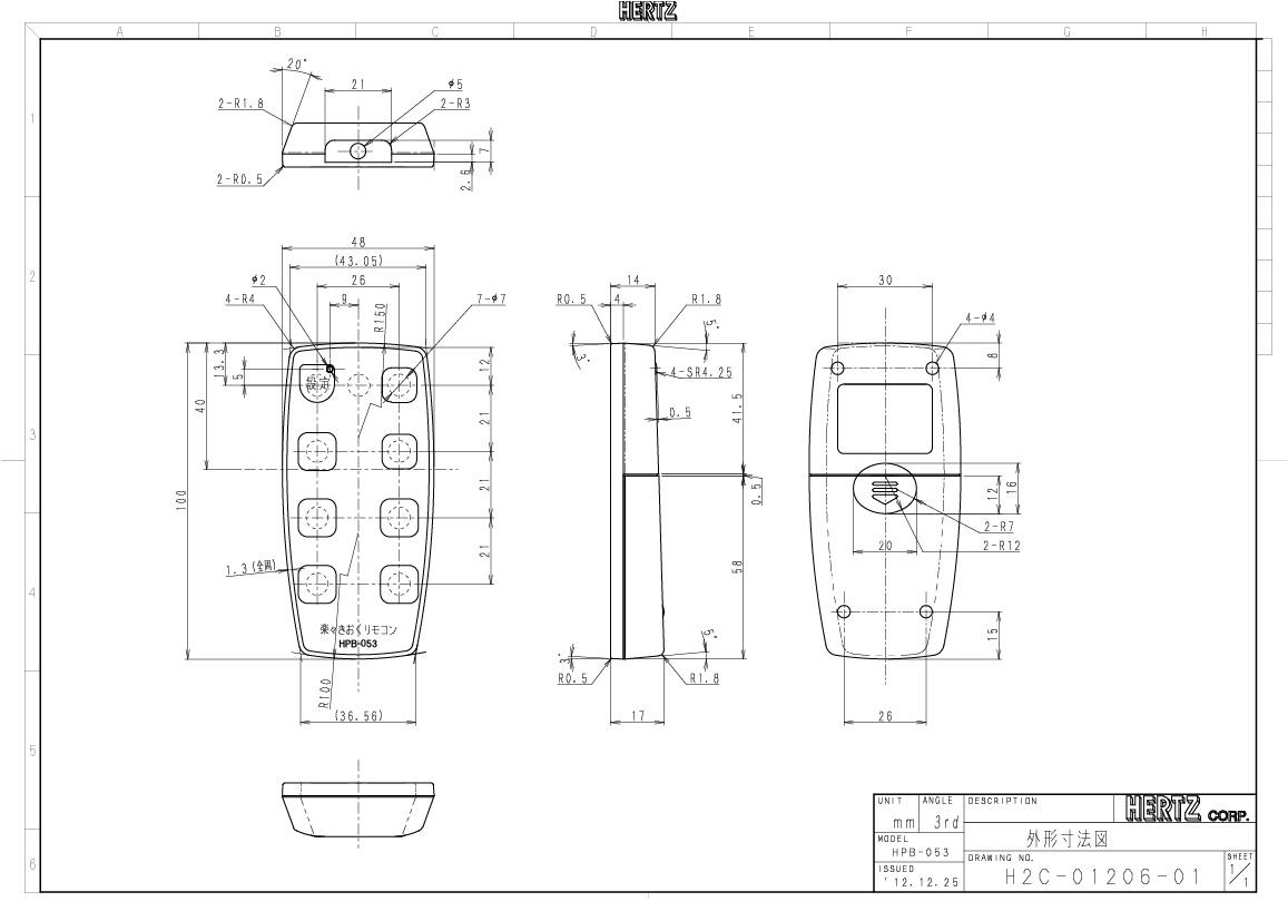 HPB-053