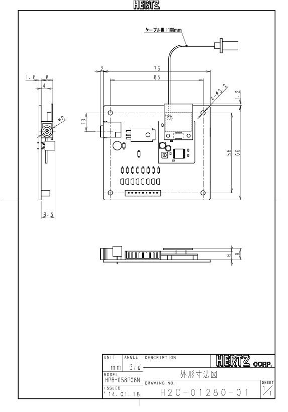 HPB-058P08N