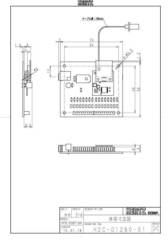 HPB-058P16N