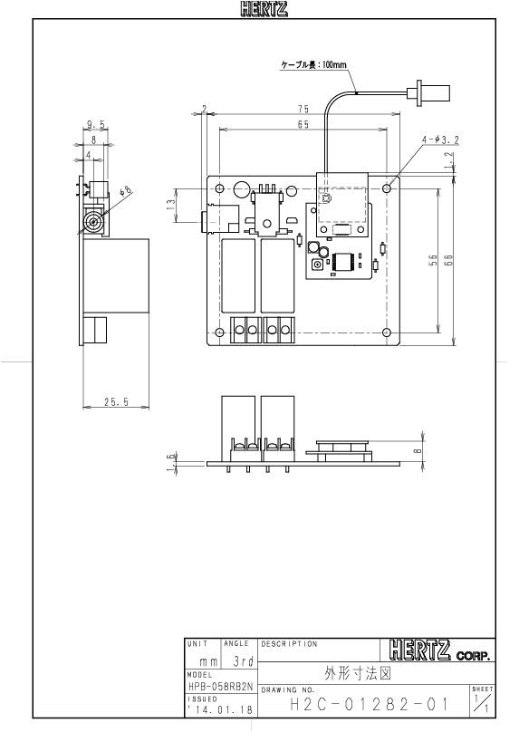 HPB-058RB2N