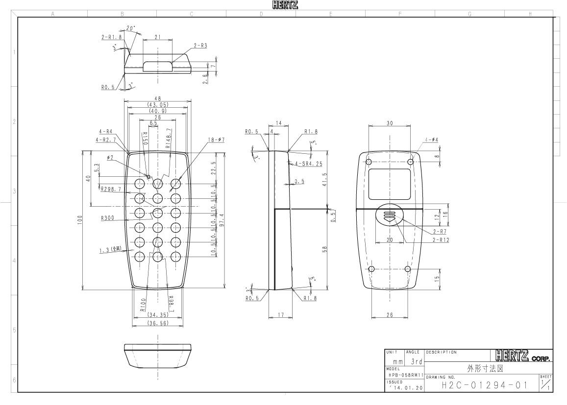 HPB-058RM11