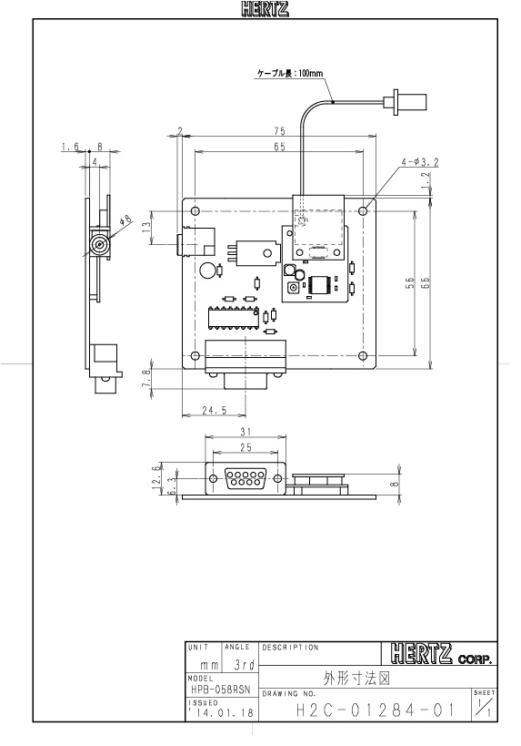 HPB-058RSN