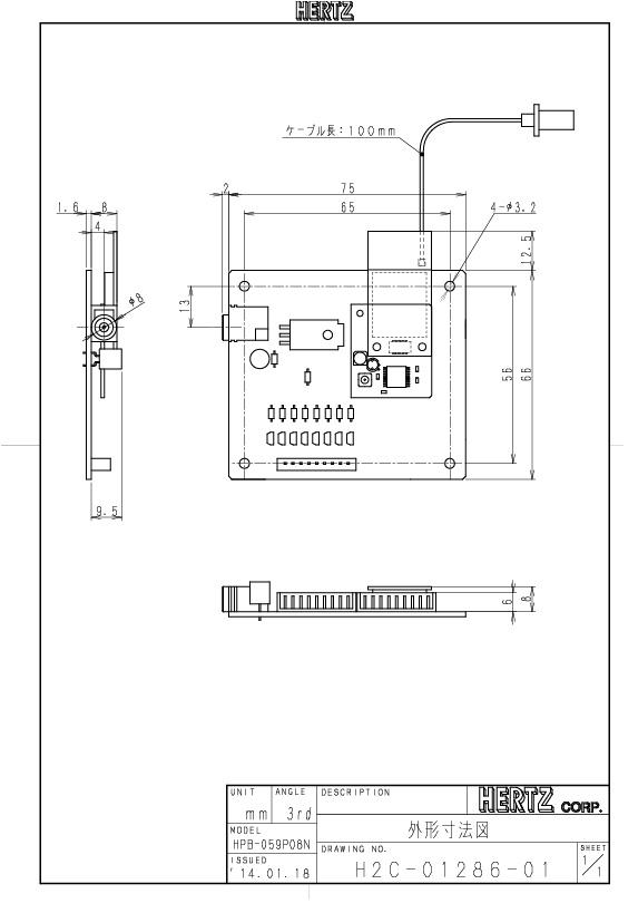 HPB-059P08N