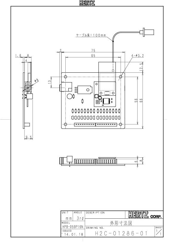 HPB-059P16N