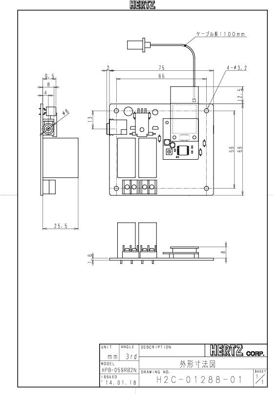 HPB-059RB2N