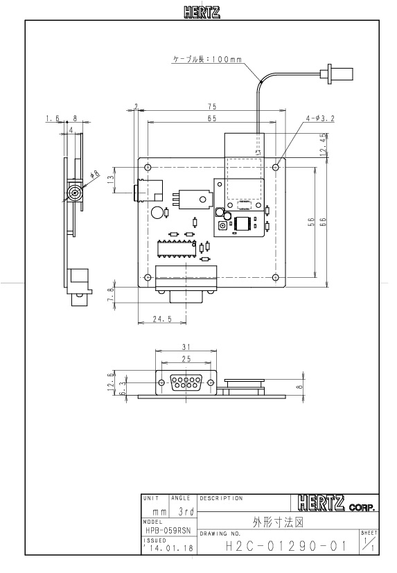 HPB-059RSN